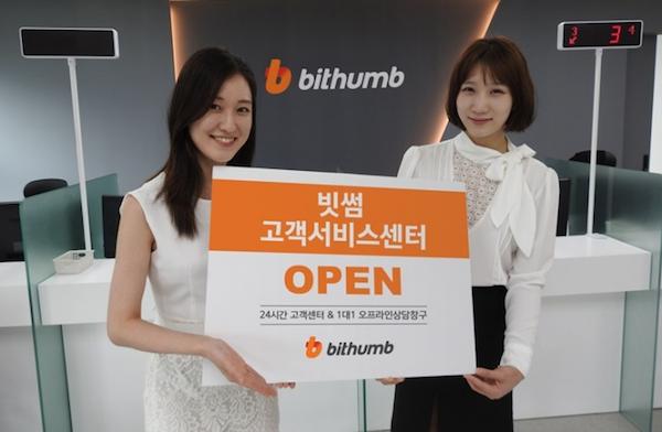 More Than 60 South Korean Crypto Exchanges Will Shut Down Next Week